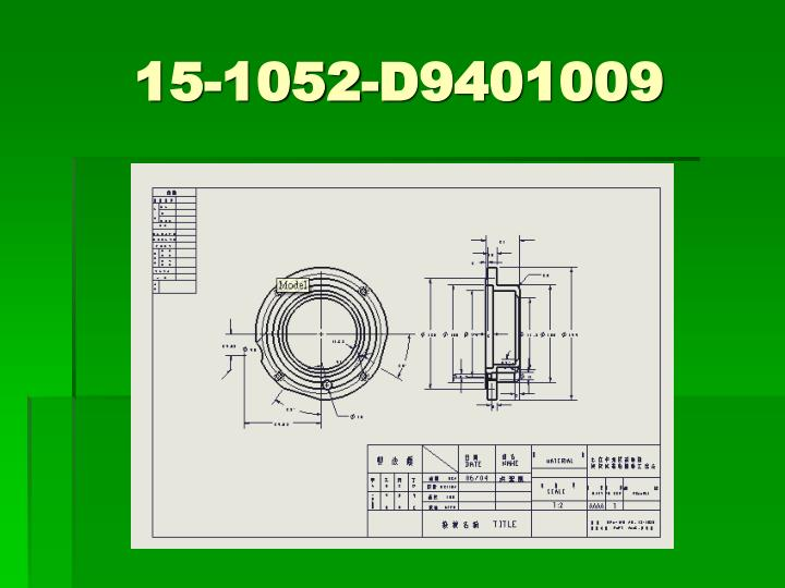 15-1052-D9401009
