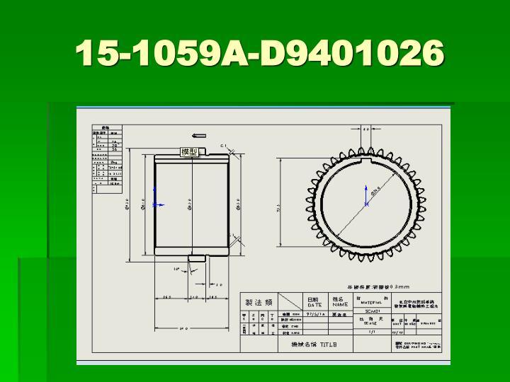 15-1059A-D9401026