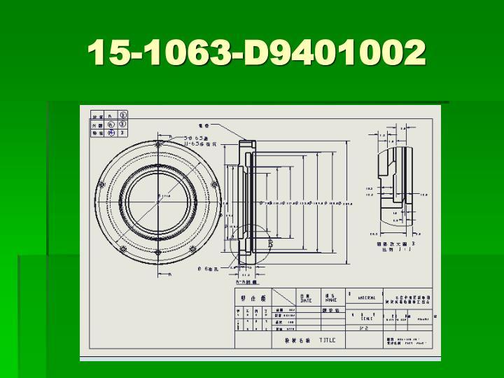 15-1063-D9401002