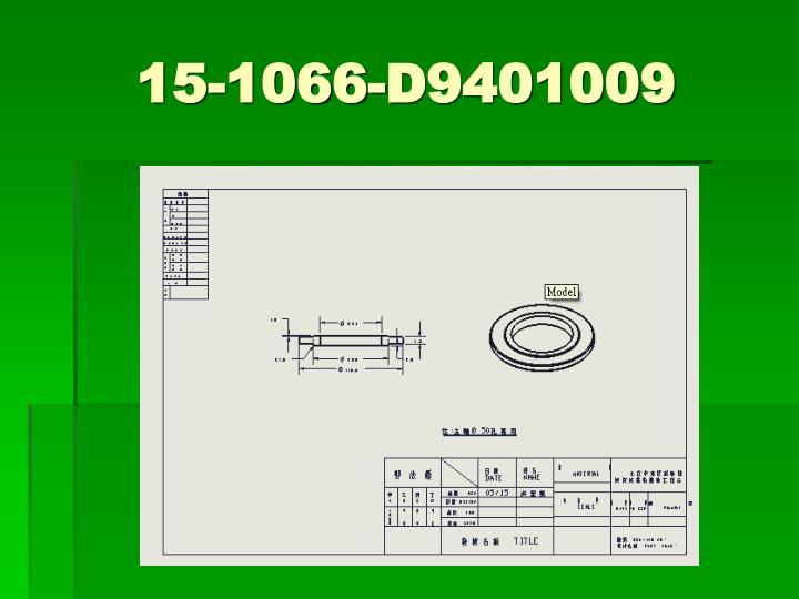 15-1066-D9401009