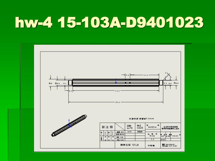 hw-4 15-103A-D9401023