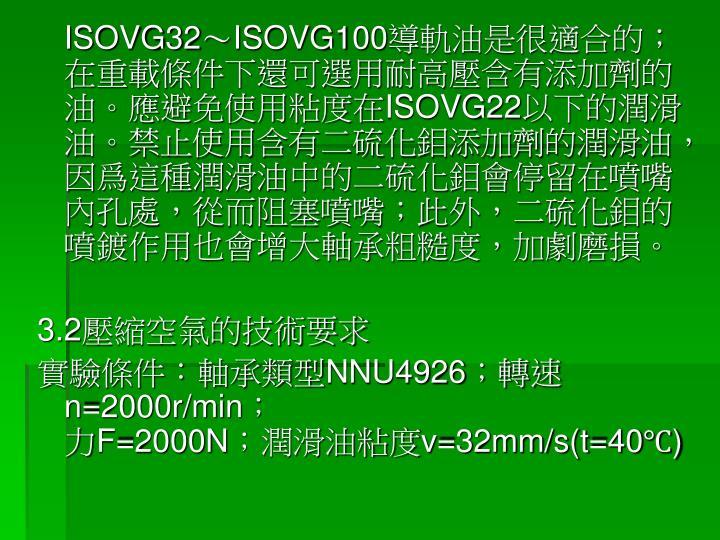 ISOVG32