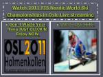 watch 2011 fis nordic world ski championships in oslo live streaming