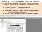 the exchange 2010 and outlook 2003 known unknown error