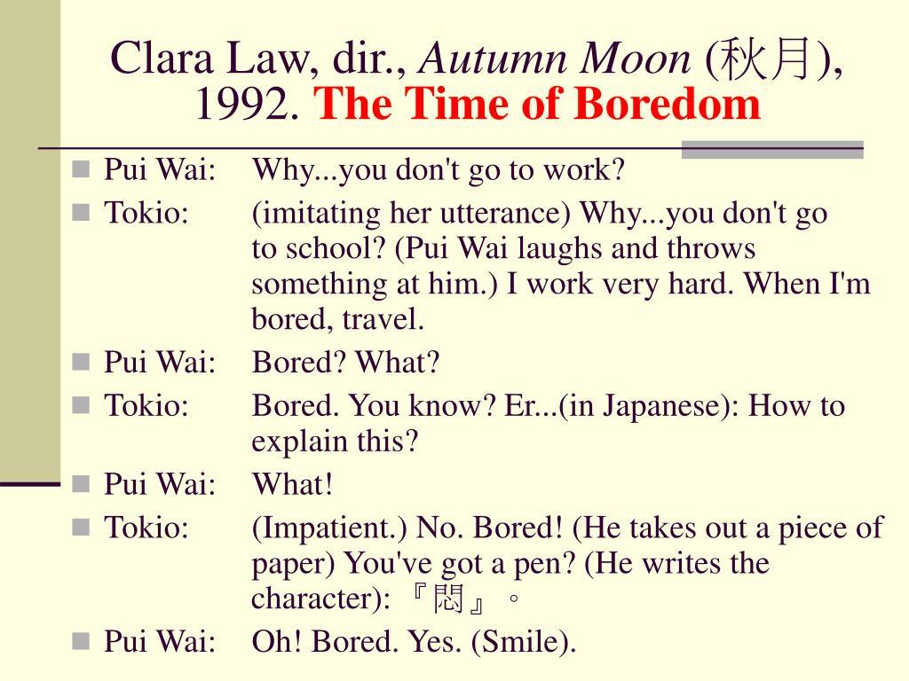 Clara Law, dir.,