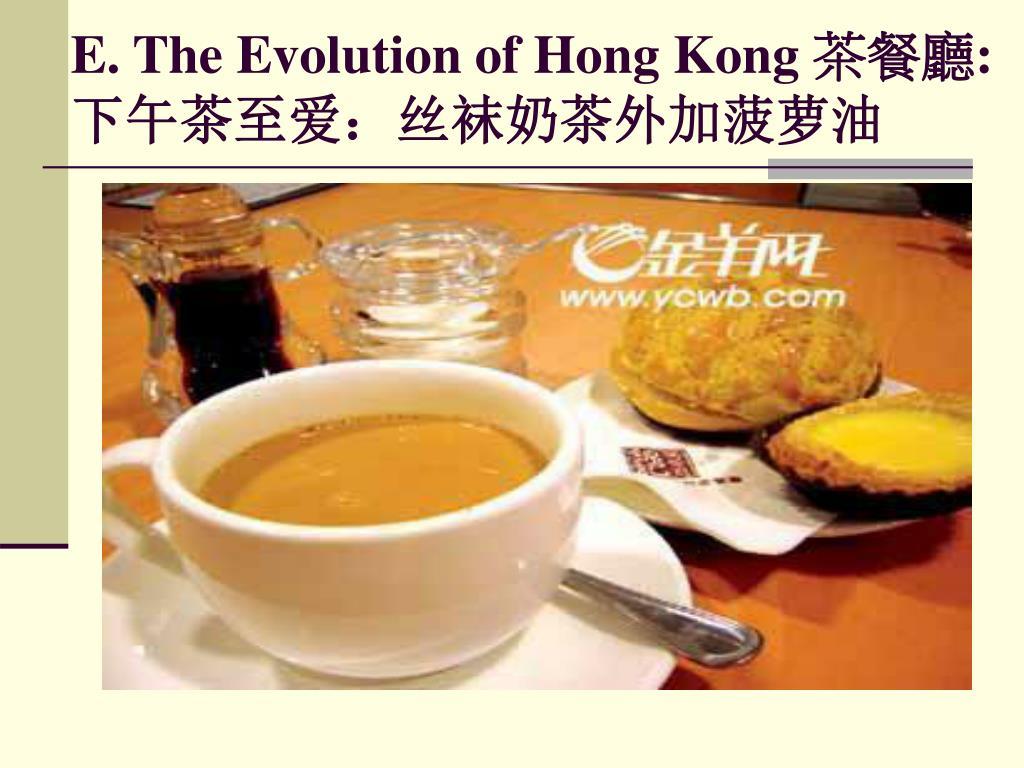 E. The Evolution of Hong Kong