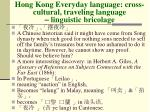 hong kong everyday language cross cultural traveling language linguistic bricolage