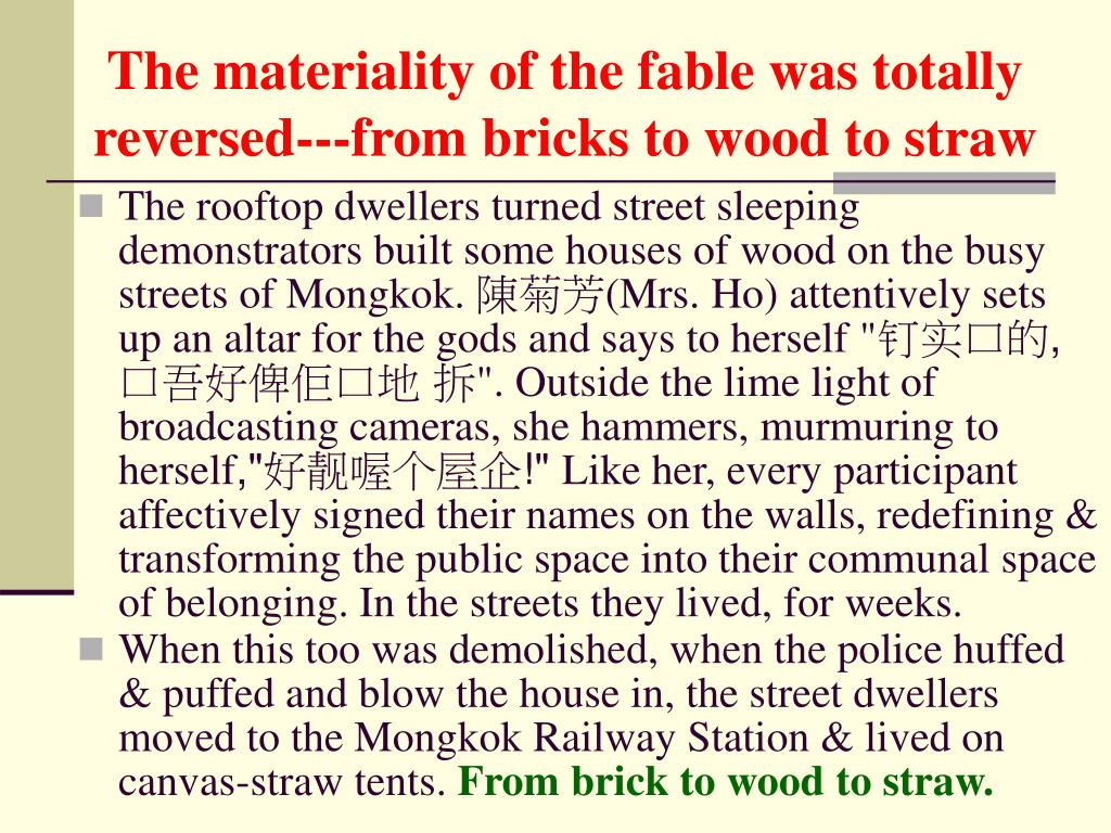 The materiality of the fable was totally reversed---from bricks to wood to straw