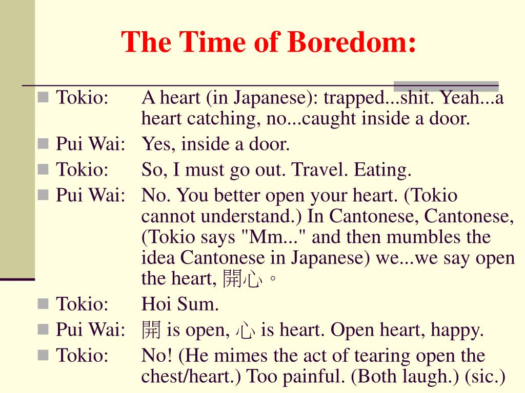 The Time of Boredom: