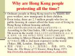 why are hong kong people protesting all the time10