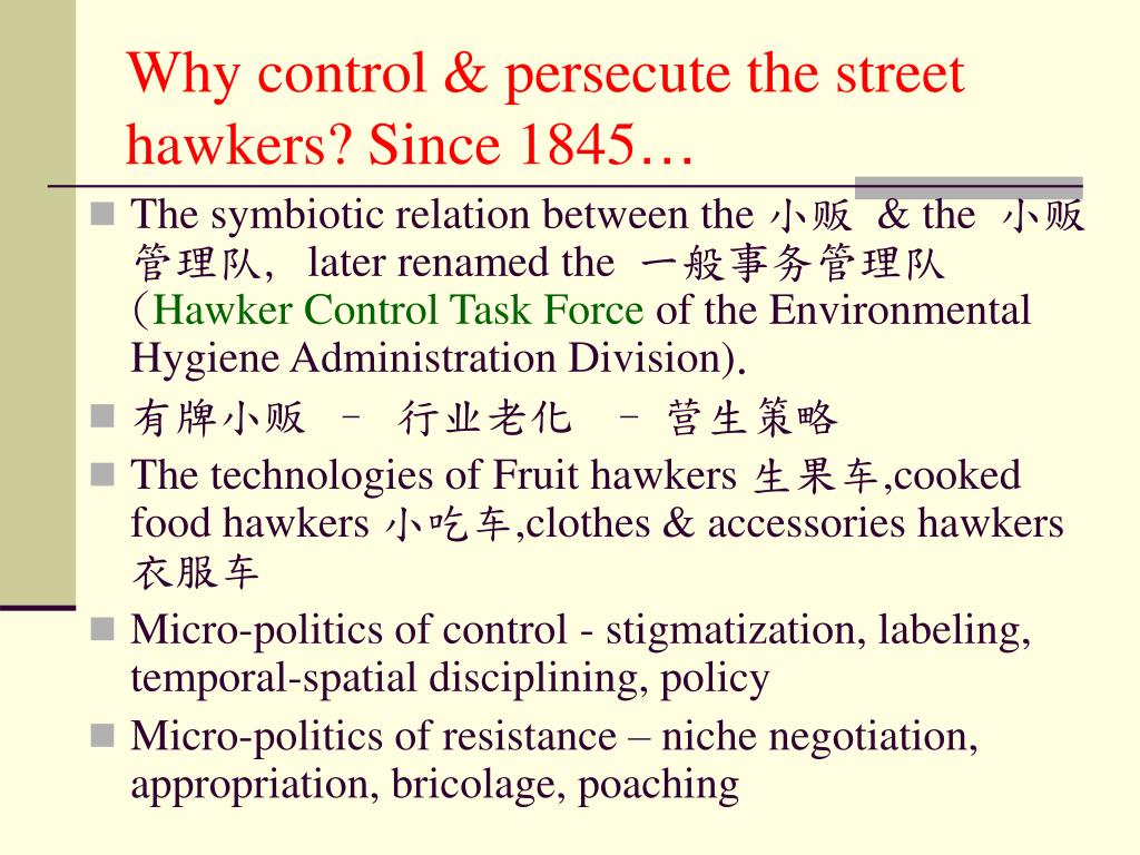 Why control & persecute the street hawkers? Since 1845