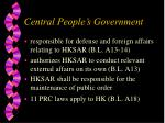 central people s government