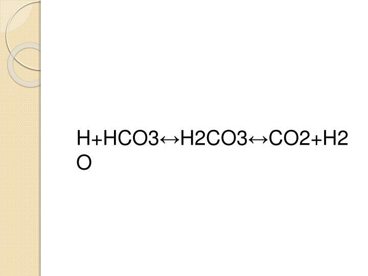H+HCO3↔H2CO3↔CO2+H2O