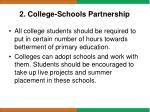 2 college schools partnership