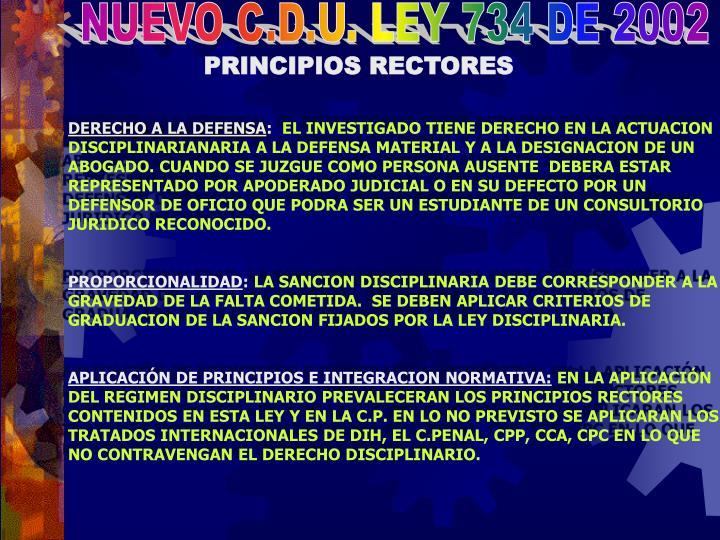 NUEVO C.D.U. LEY 734 DE 2002