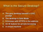 what is the secure desktop