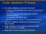 code validation process