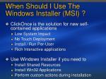 when should i use the windows installer msi