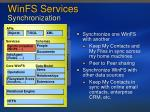 winfs services synchronization