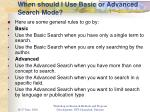 when should i use basic or advanced search mode