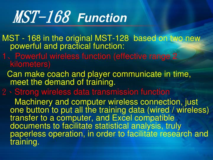 MST-168