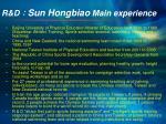r d sun hongbiao main experience
