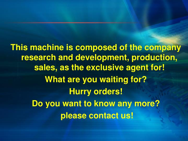 This machine is composed of the company research and development, production, sales, as the exclusive agent for!