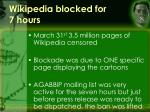 wikipedia blocked for 7 hours