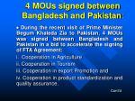 4 mous signed between bangladesh and pakistan