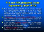 fta and rta regional trade agreement under wto