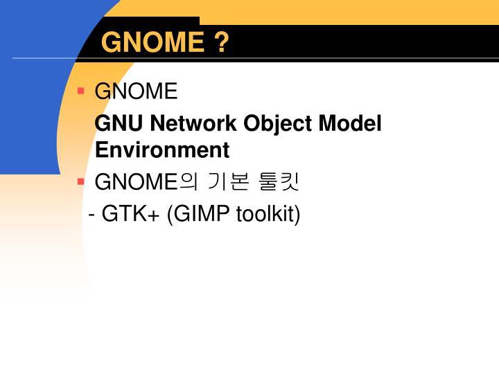 GNOME ?