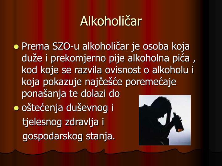 Alkoholičar