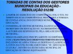 tomadas de contas dos gestores municipais da educa o resolu o 512 98