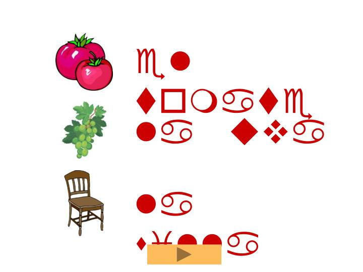 el tomate