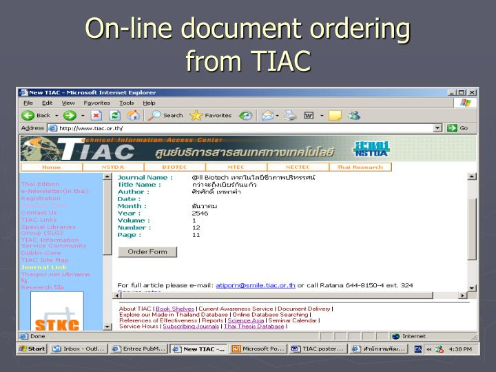 On-line document ordering