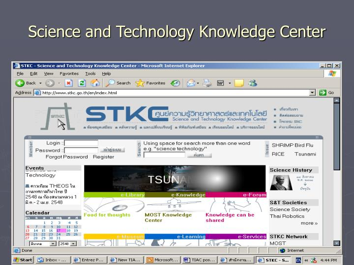 Science and Technology Knowledge Center