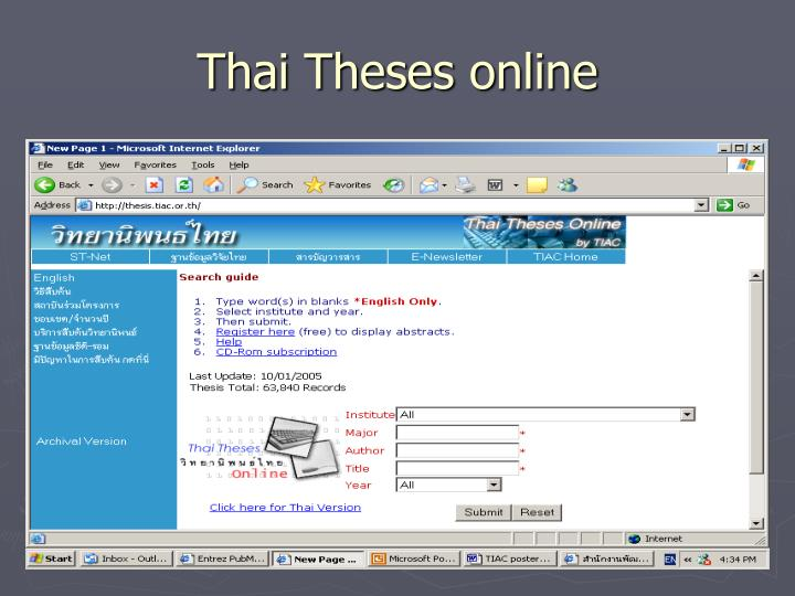 Thai Theses online