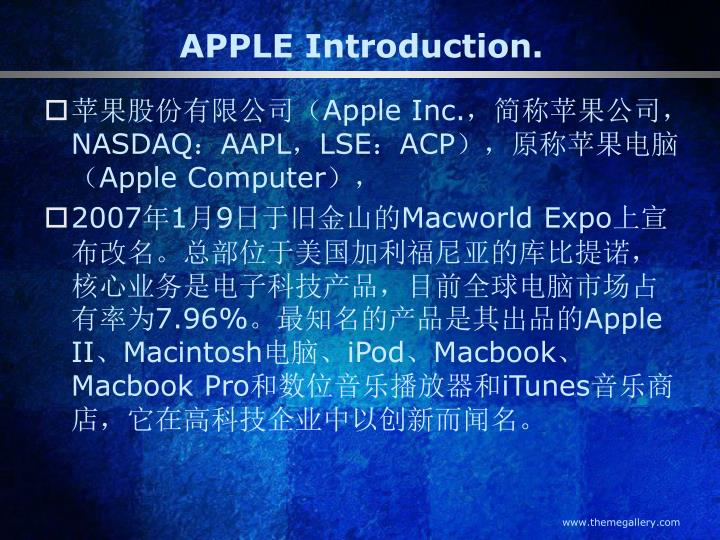 APPLE Introduction.