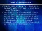 apple introduction