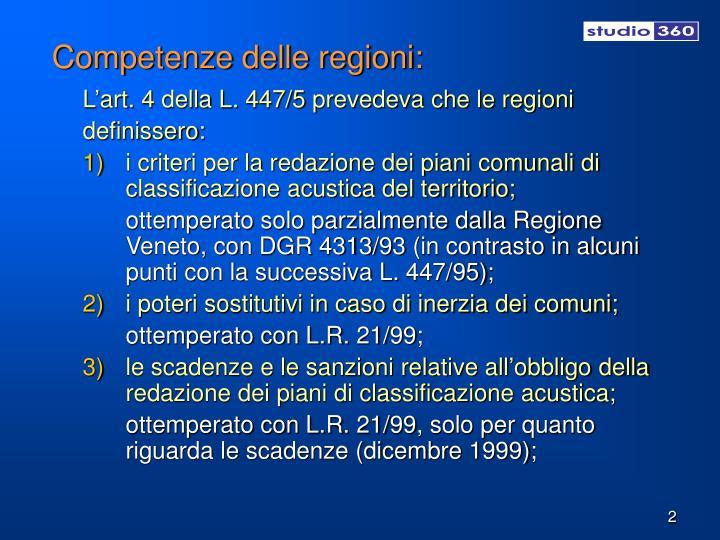 Competenze delle regioni: