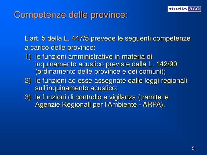Competenze delle province: