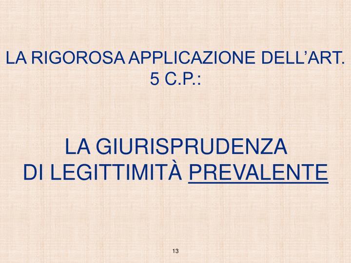 LA RIGOROSA APPLICAZIONE DELL'ART. 5 C.P.: