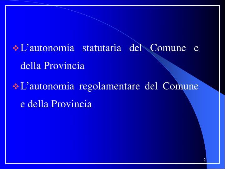 L'autonomia statutaria del Comune e della Provincia