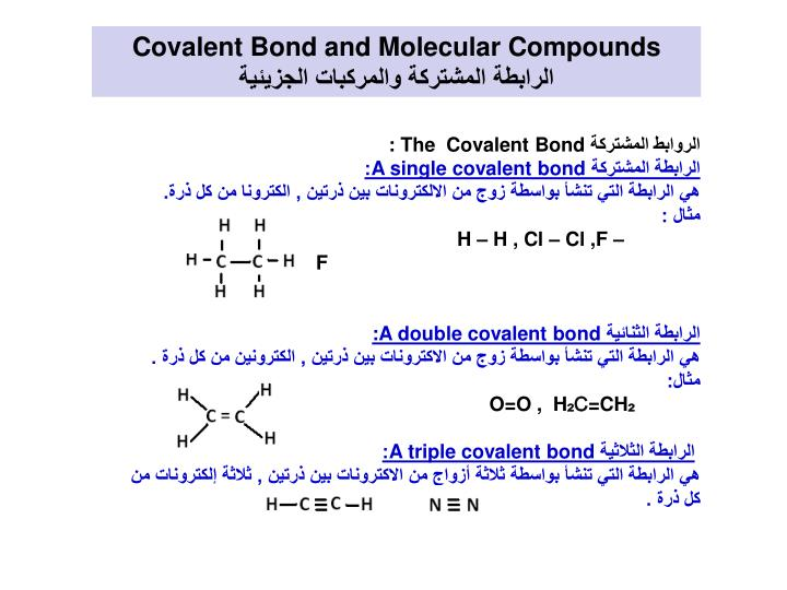 Covalent Bond and Molecular Compounds