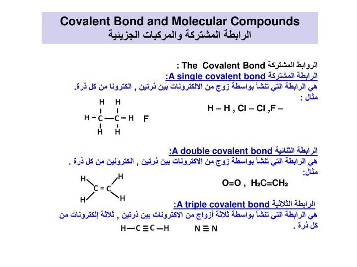 Covalent Bond and Molecular Compounds