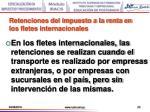 retenciones del impuesto a la renta en los fletes internacionales