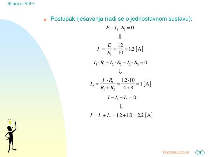 Postupak rješavanja (radi se o jednostavnom sustavu):