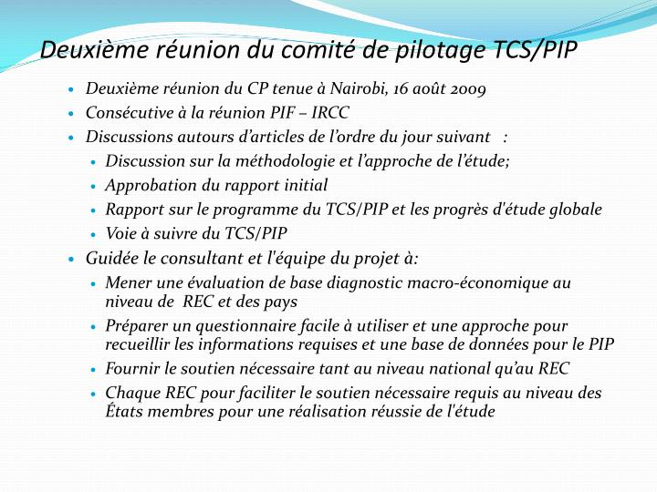 Deuxième réunion du comité de pilotage TCS/PIP