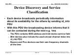 device discovery and service classification
