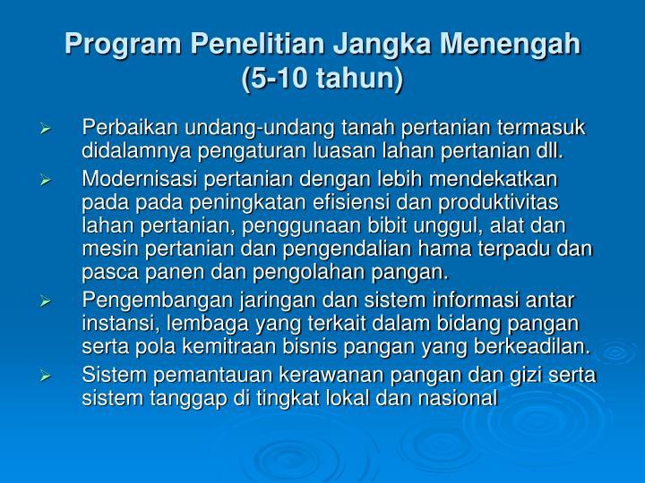 Program Penelitian Jangka Menengah